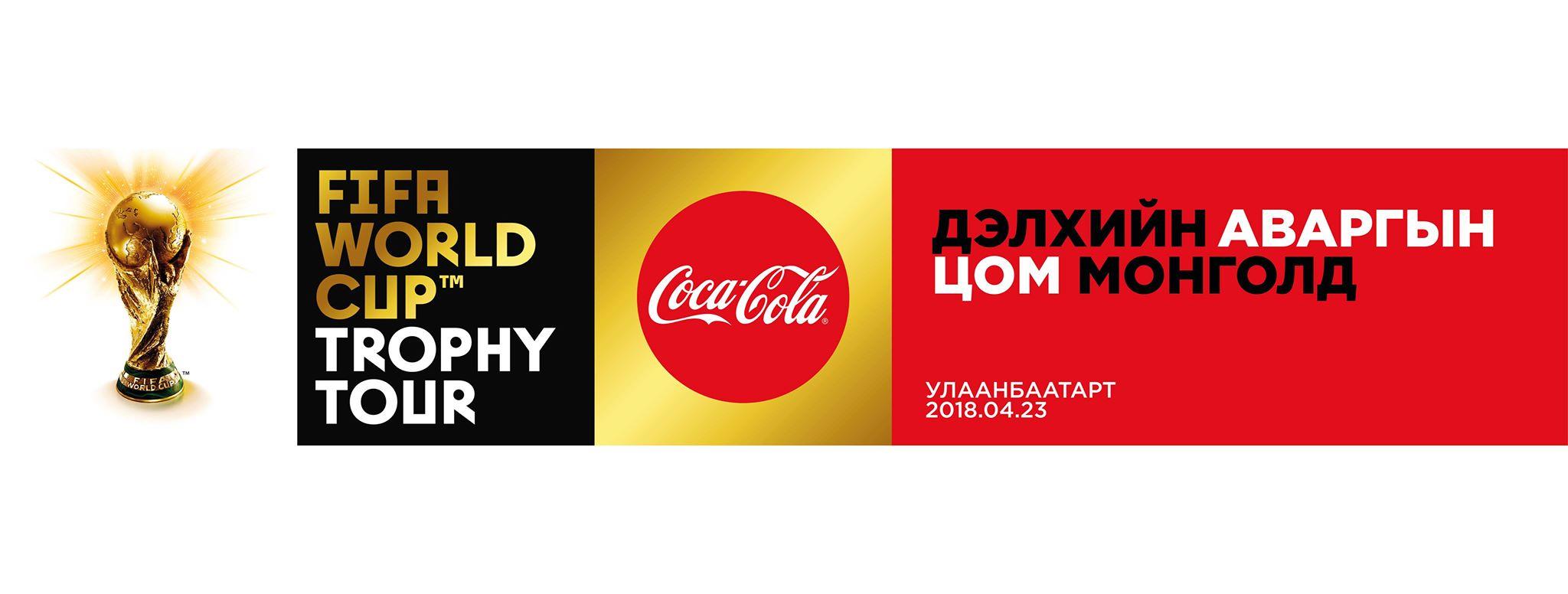 Top Coca Cola World Cup 2018 - 1615d565-c3ca-45f9-b1f2-e9829eb8bc37_30727528_1935717606462020_2103313564377808896_o  Gallery_26580 .jpg