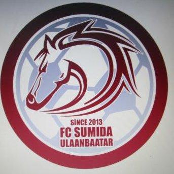 Сумида